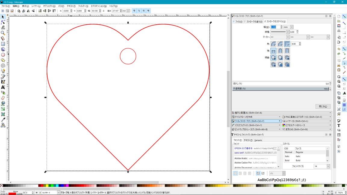 Inkscapeでデザイン