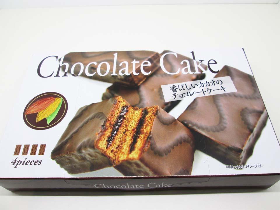 チョコレートケーキパッケージ