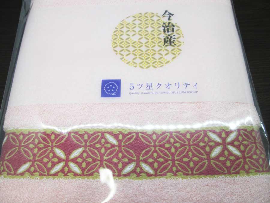 No.8 ミニバスタオル さくら