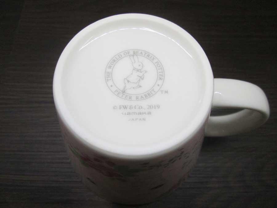 パスタカレー皿(ピーターラビット) マグカップ 底