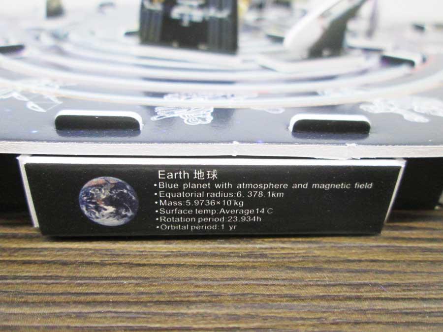 ネームプレート Earth(地球)