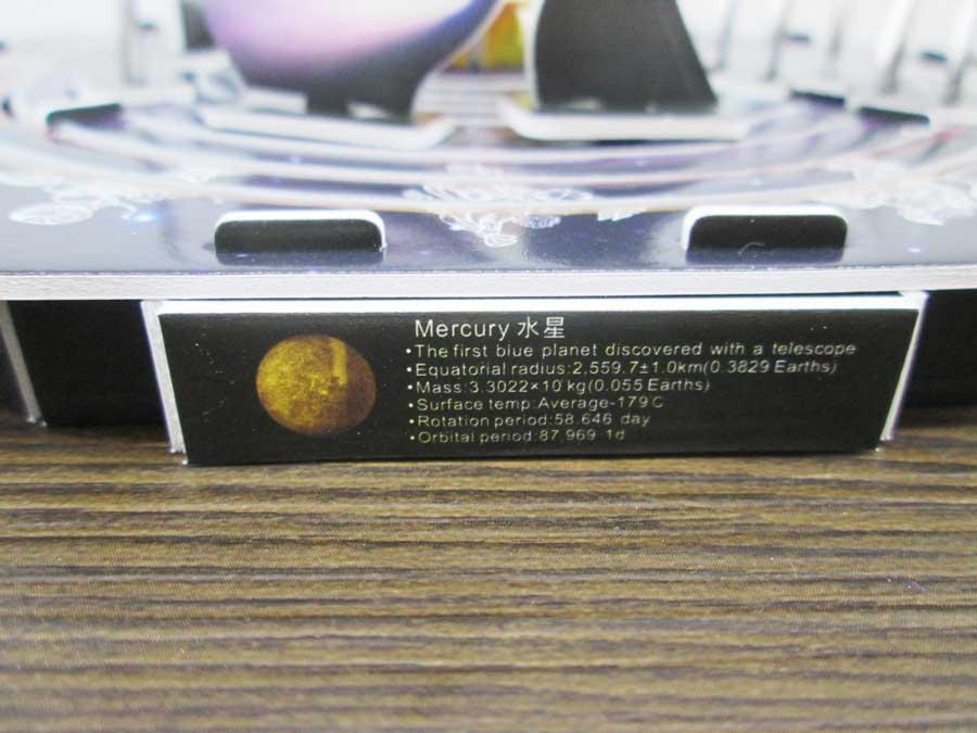 ネームプレート Mercury(水星)