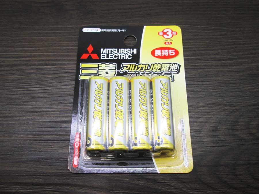 ダイソー 単三乾電池 4本入り