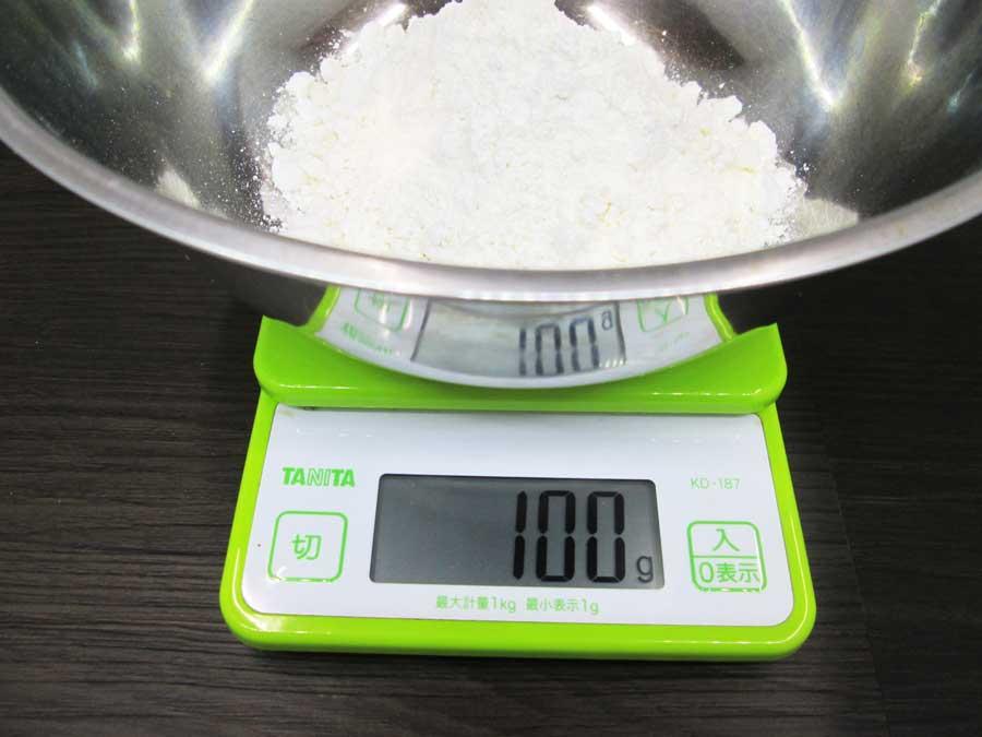 ブールドネージュ風クッキー 薄力粉100g