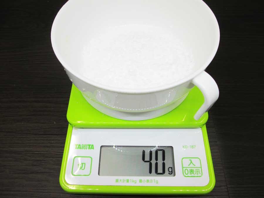 ブールドネージュ風クッキー 粉砂糖40g