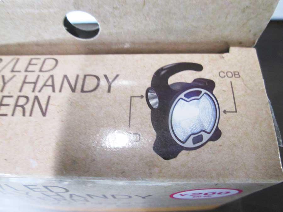 2WAY ハンディランタン COB/LED