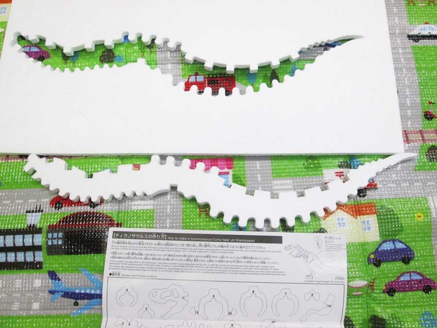 恐竜工作キット 組み立て 胴体