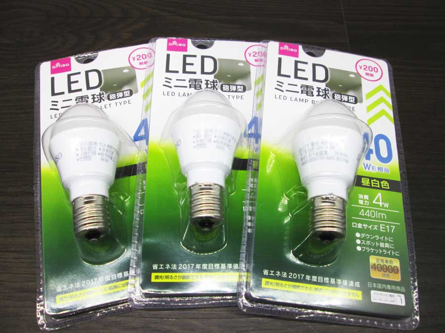 LEDミニ電球40W 3個 パッケージ
