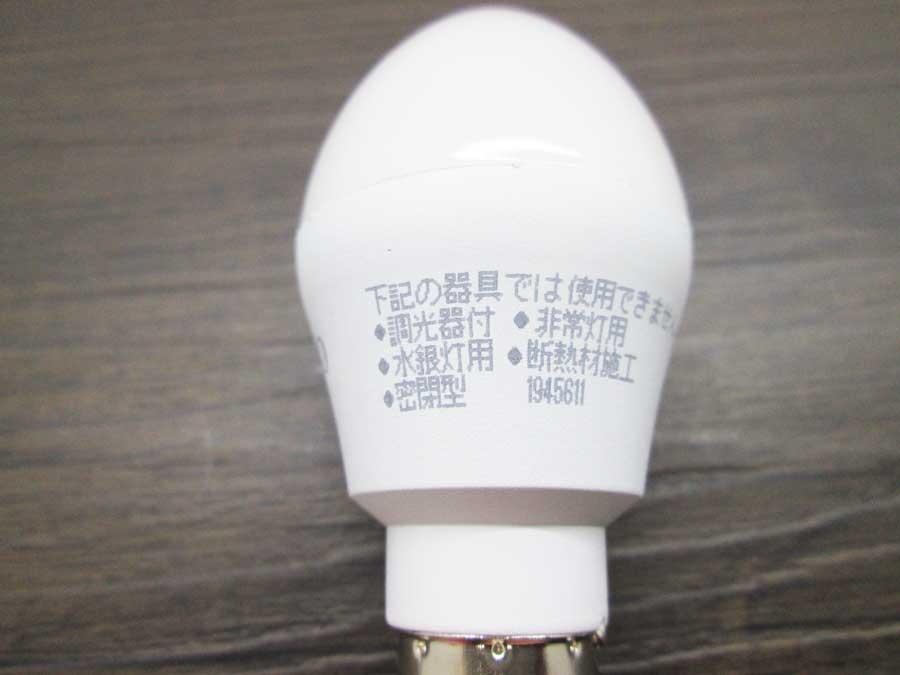 LEDミニ電球40W 本体 アップ