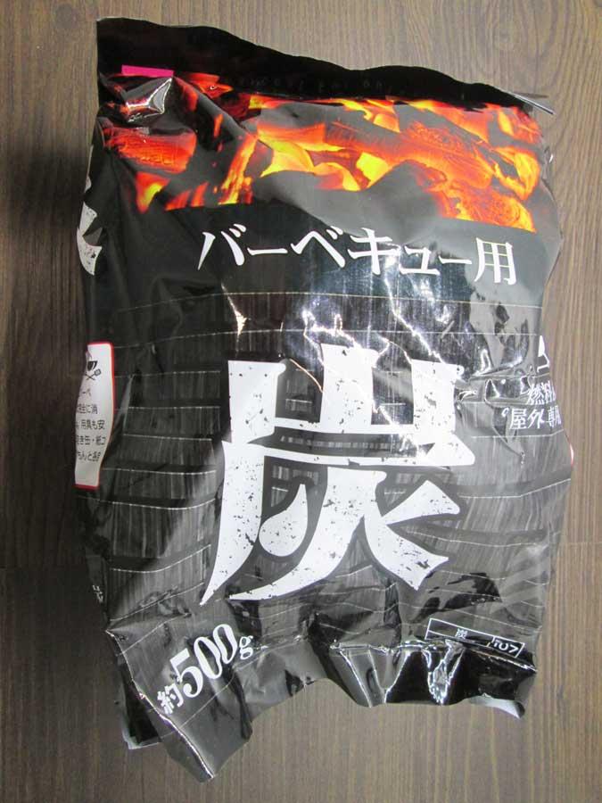 BBQ炭 炭 パッケージ