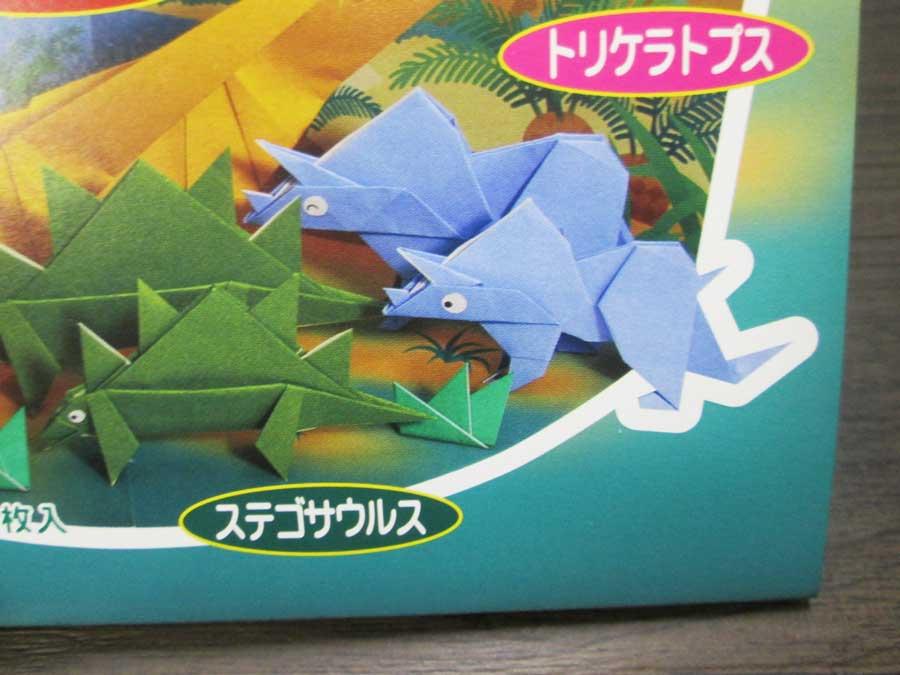 恐竜折り紙 台紙 トリケラトプス