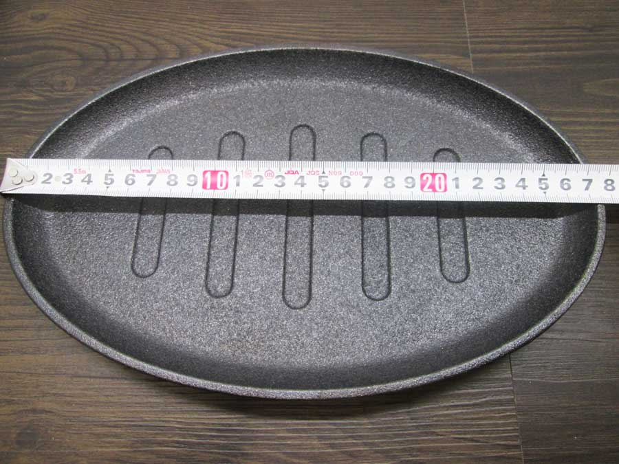 ラージステーキプレート 横寸法