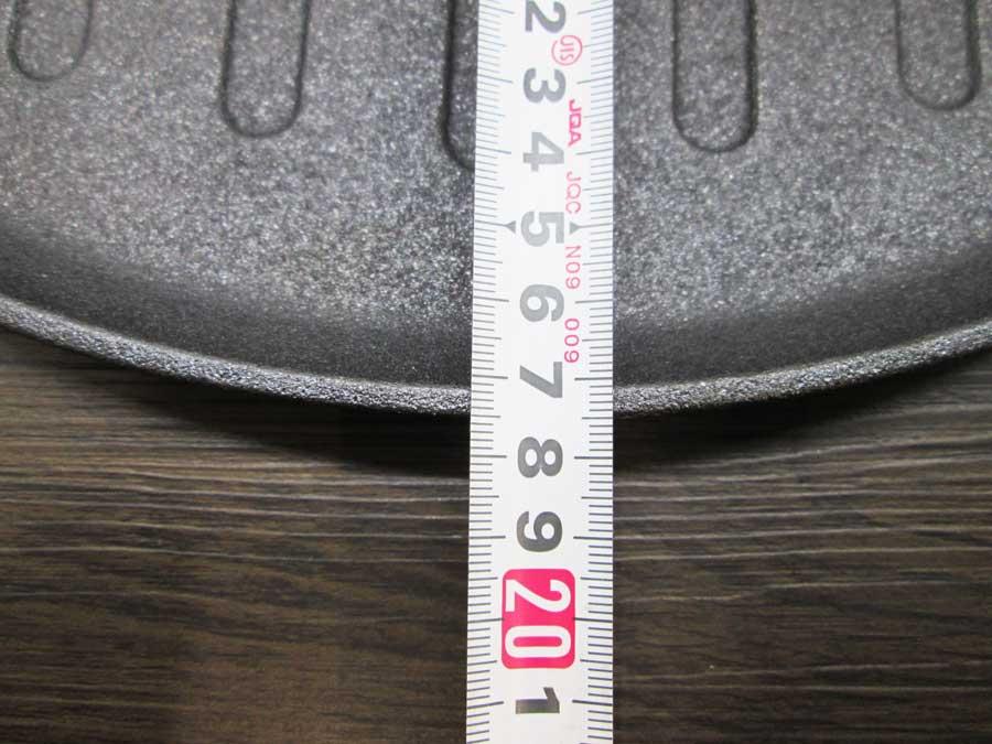 ラージステーキプレート 縦寸法 アップ