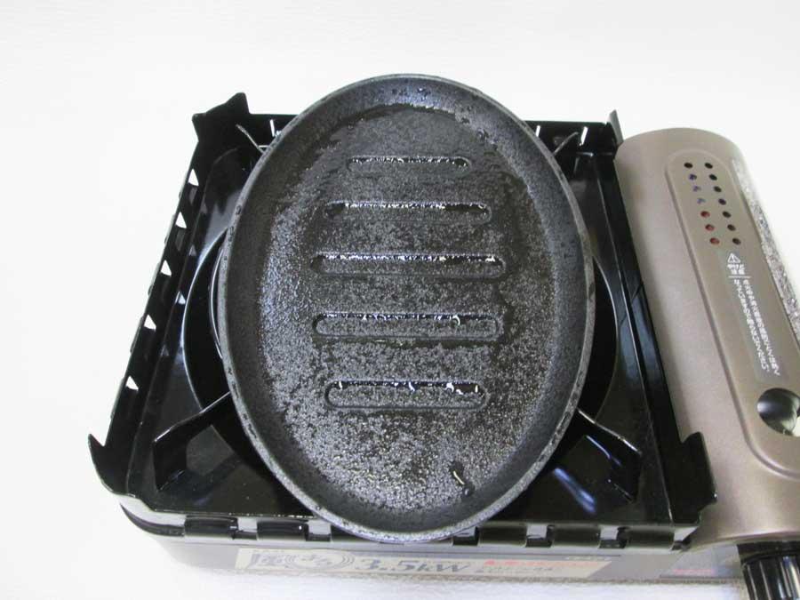 ラージステーキプレート シーズニング1