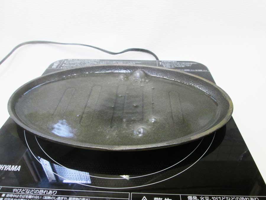 ラージステーキプレート シーズニング8
