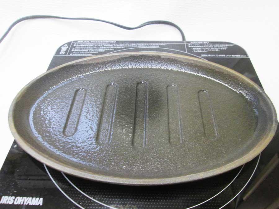 ラージステーキプレート シーズニング9