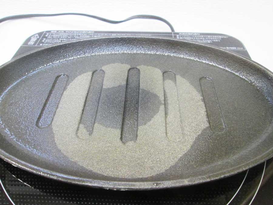 ラージステーキプレート シーズニング12