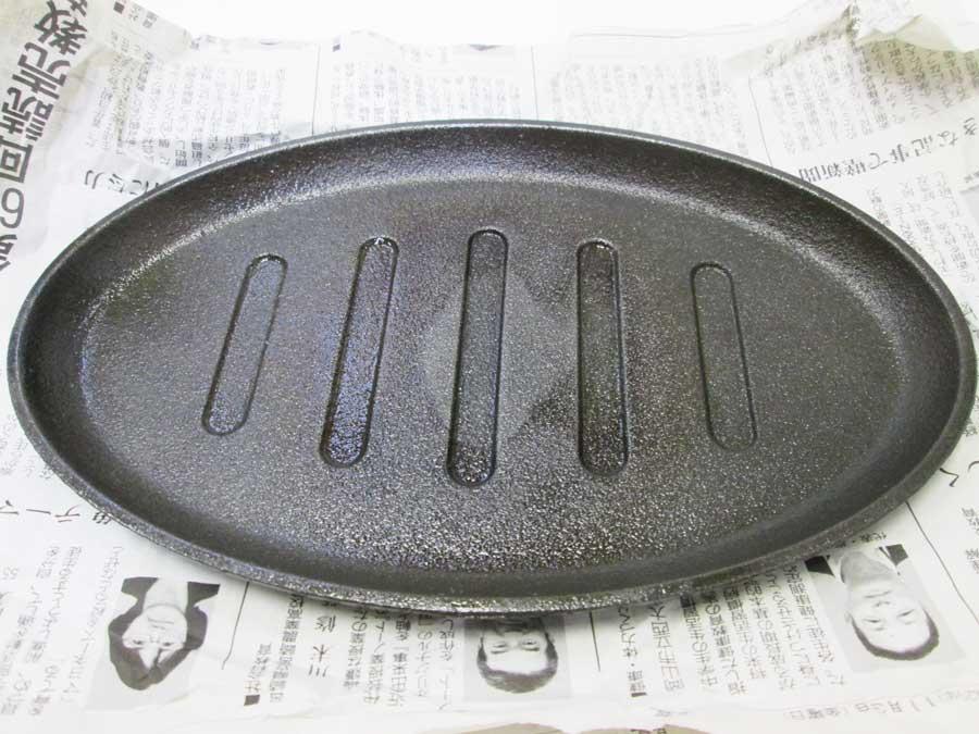 ラージステーキプレート シーズニング15