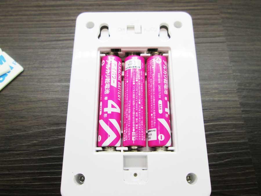 センサーライト 単四乾電池3