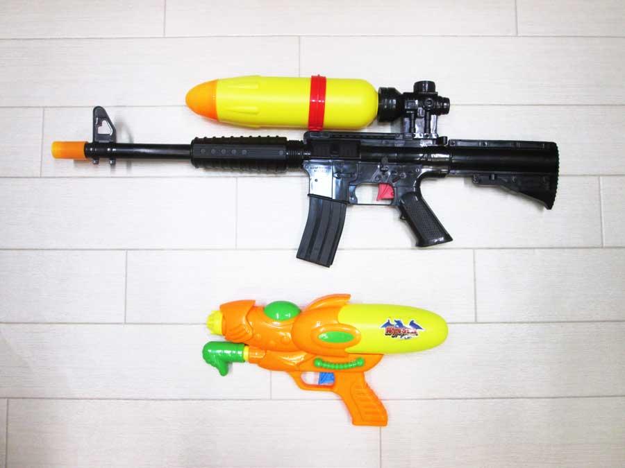 水鉄砲修理 種類1