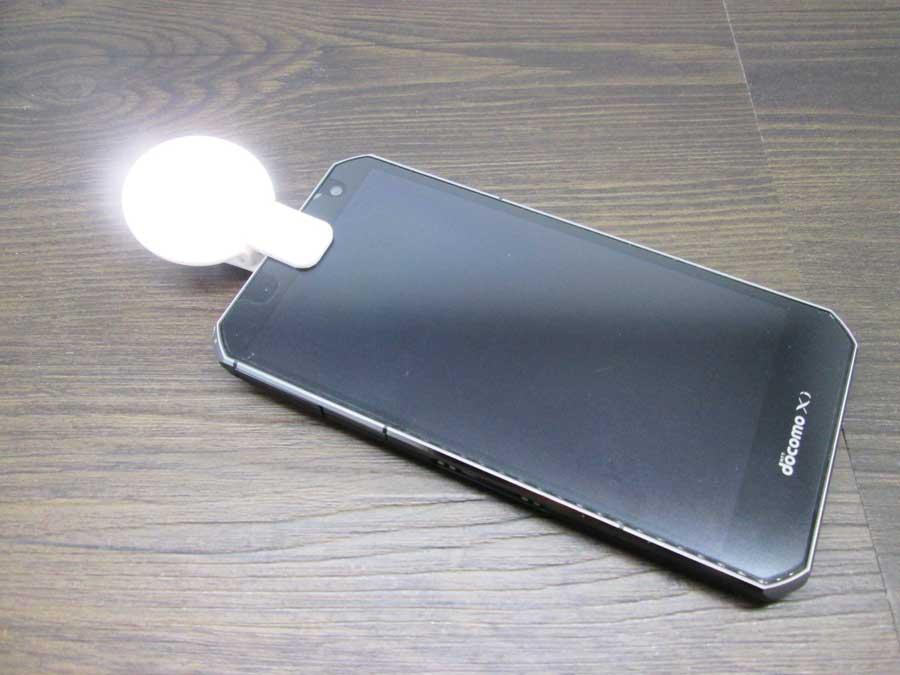 ダイソー クリップ式自撮りライト