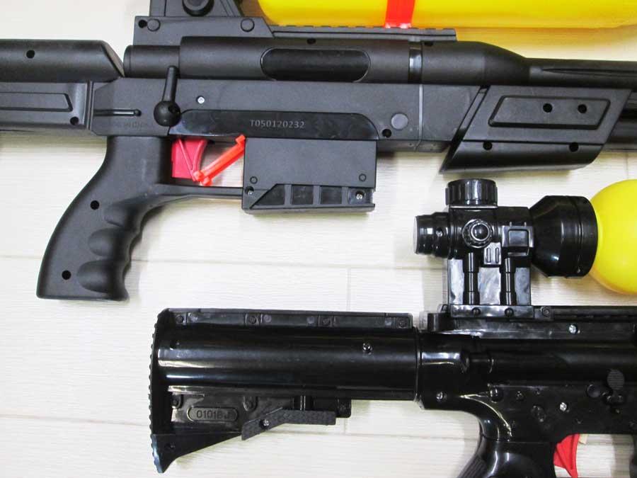 2020ライフル型水鉄砲 新旧比較3