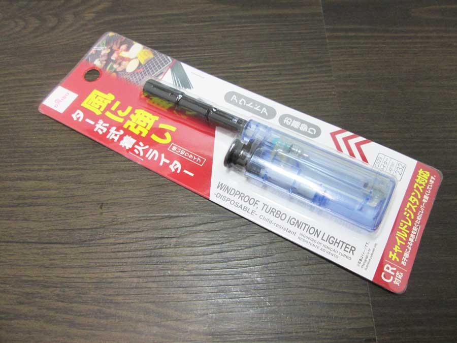 七輪用らくらく竹炭 ターボ式着火ライター1