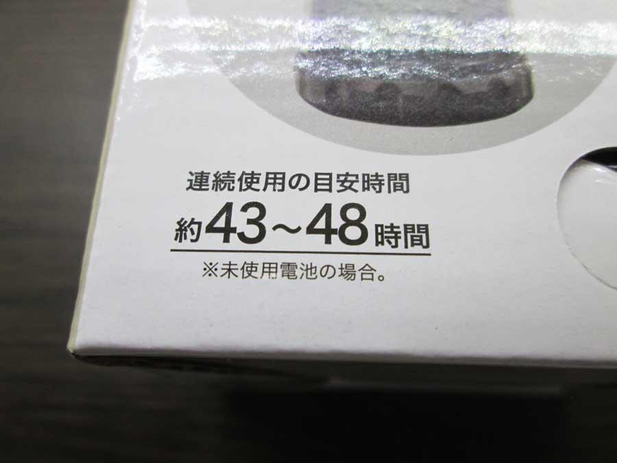 ダイソー 6SMD 伸縮ランタン パッケージ2