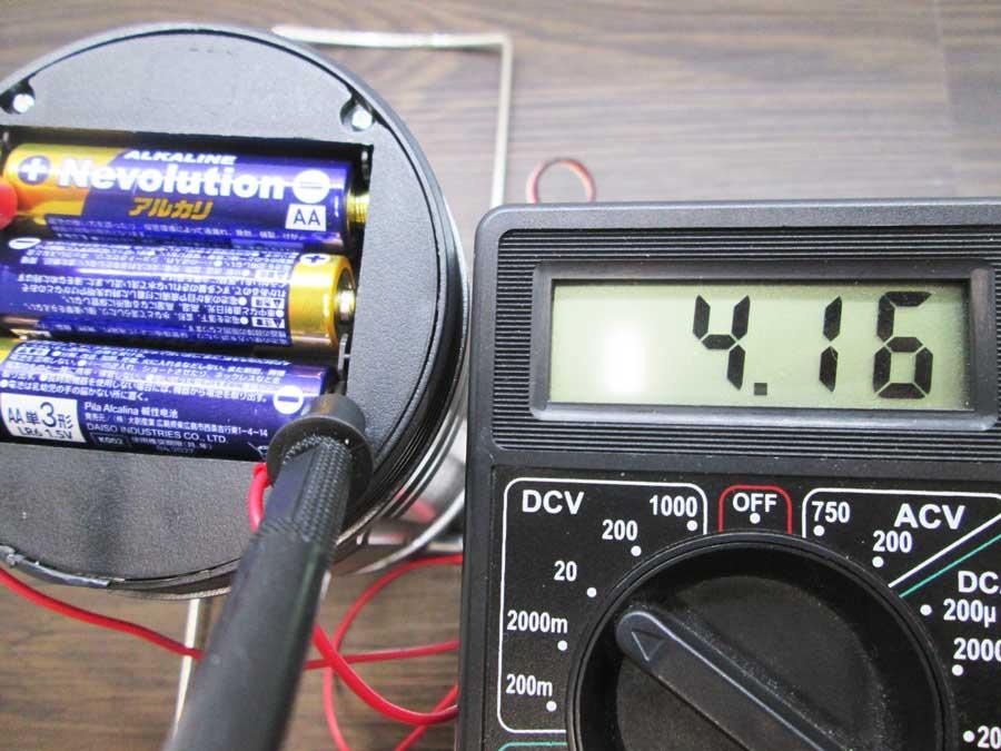 ダイソー 6SMD 伸縮ランタン 点灯実験6