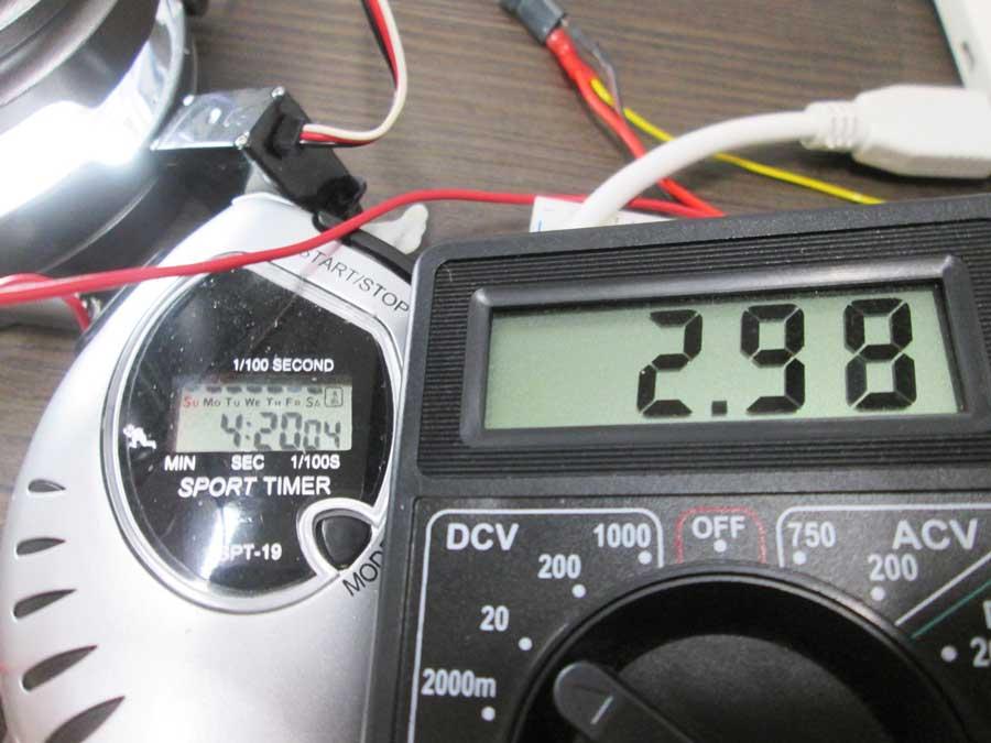 ダイソー 6SMD 伸縮ランタン 点灯実験7