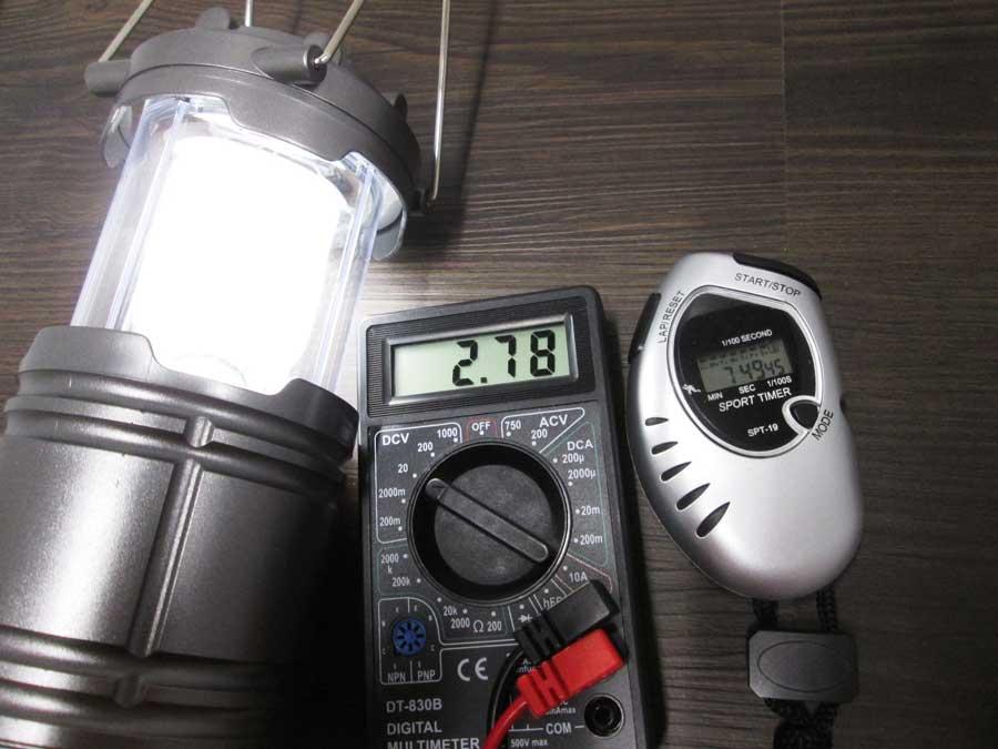 ダイソー 6SMD 伸縮ランタン 点灯実験8