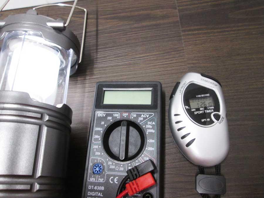 ダイソー 6SMD 伸縮ランタン 点灯実験13