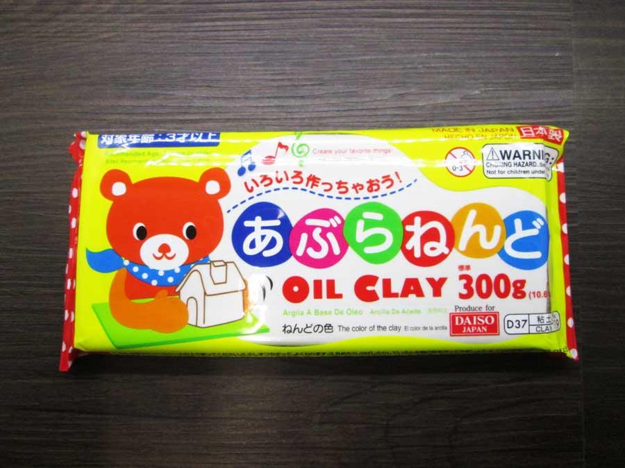 ダイソー 油粘土 パッケージ