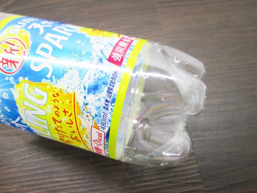 ダイソー 炭酸を逃がしま栓 炭酸水