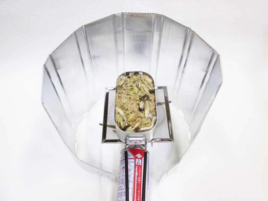 セリア 防風板 シングルバーナー 調理4