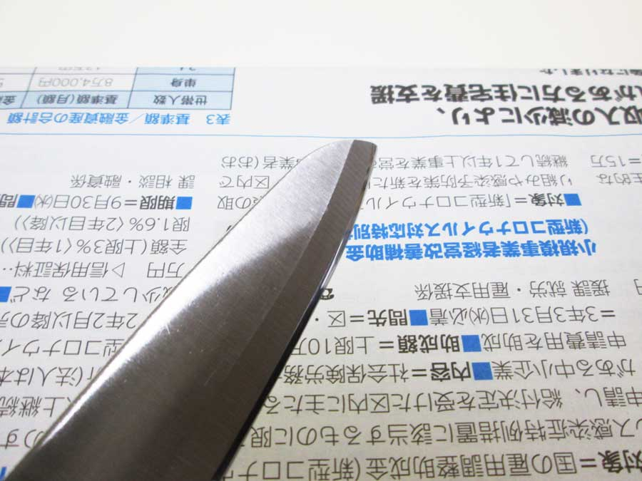 ダイソー 刺身包丁 研ぎ18