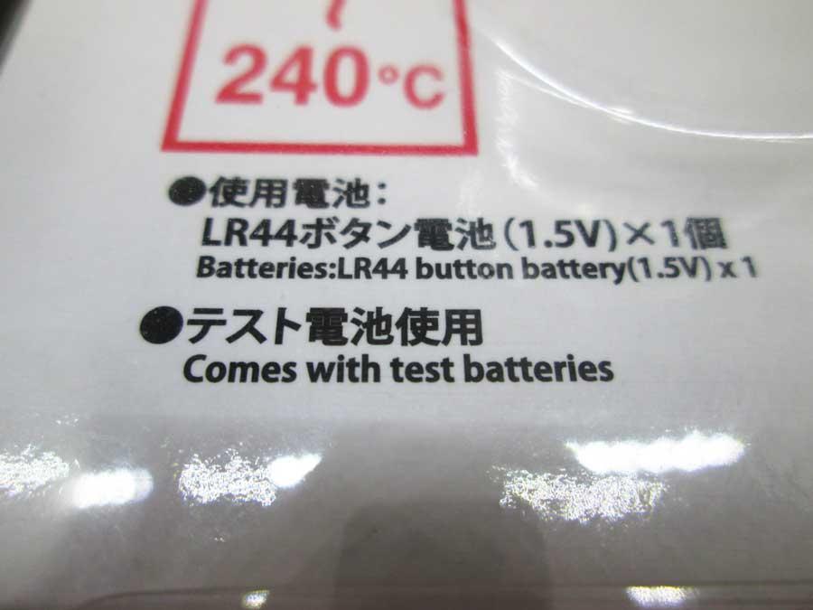 ダイソー デジタルキッチン温度計 使用電池
