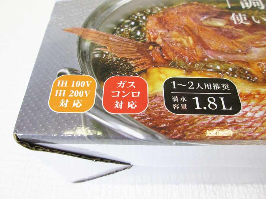 ミーツ 浅型鍋 パッケージ アップ2
