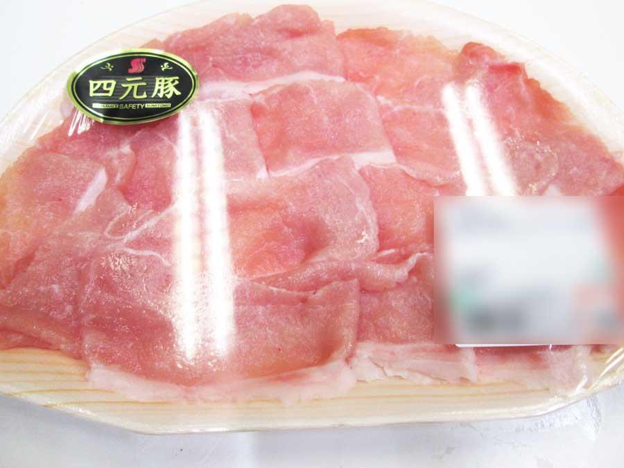 ミーツ ステンレス 浅型鍋 海鮮鍋14