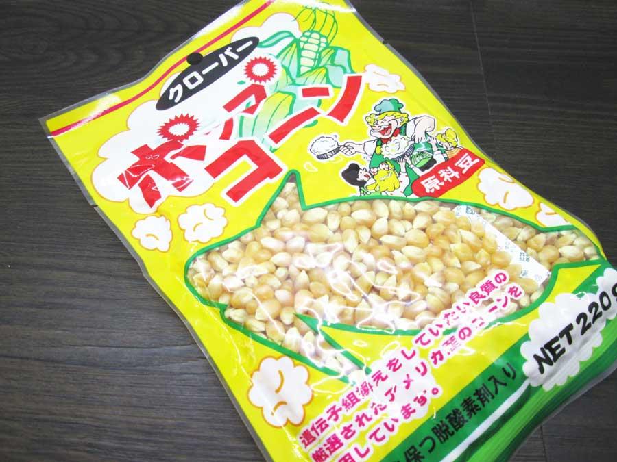 ダイソー ポップコーン原料豆 パッケージ