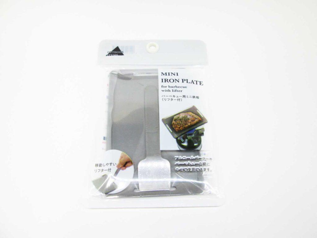 キャンドゥ バーベキュー用ミニ鉄板 パッケージ