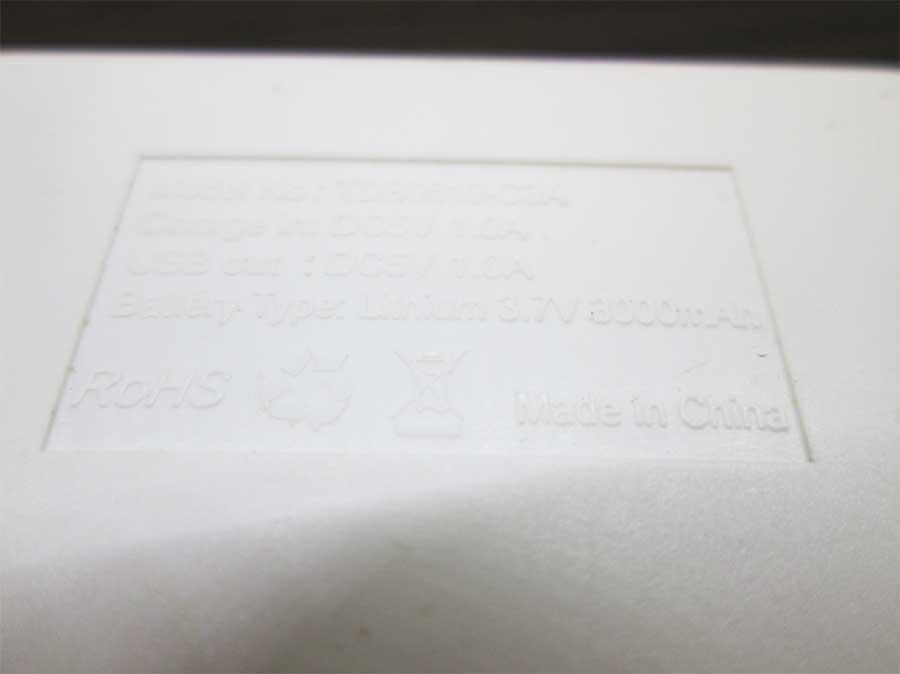 ダイソー USBブロアー モバイルバッテリー2
