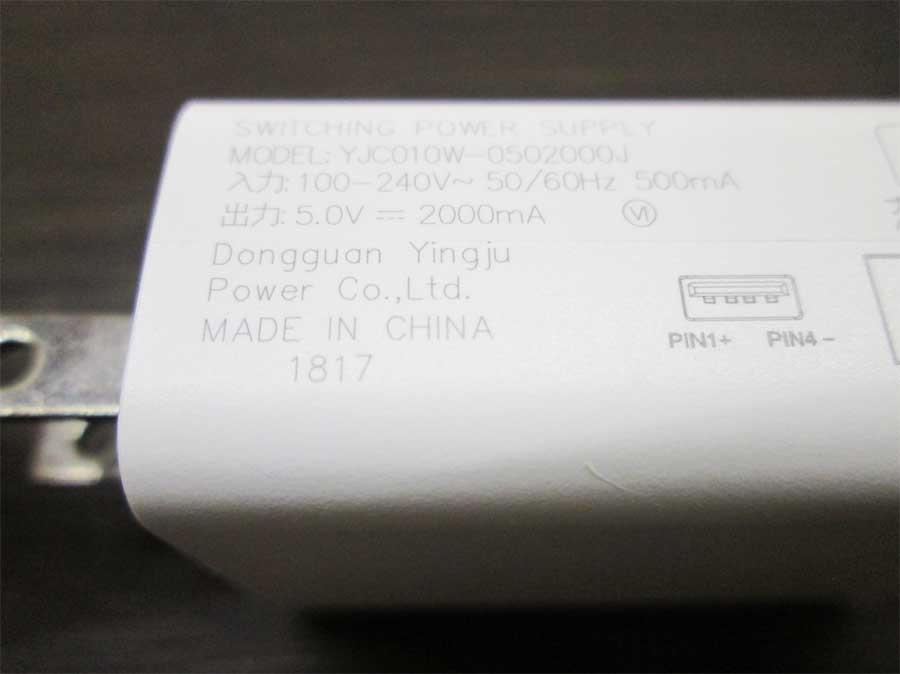 ダイソー USBブロアー アダプター1