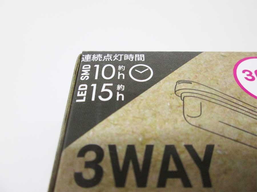 ダイソー 3WAYマルチスタンドライト パッケージ 側面6