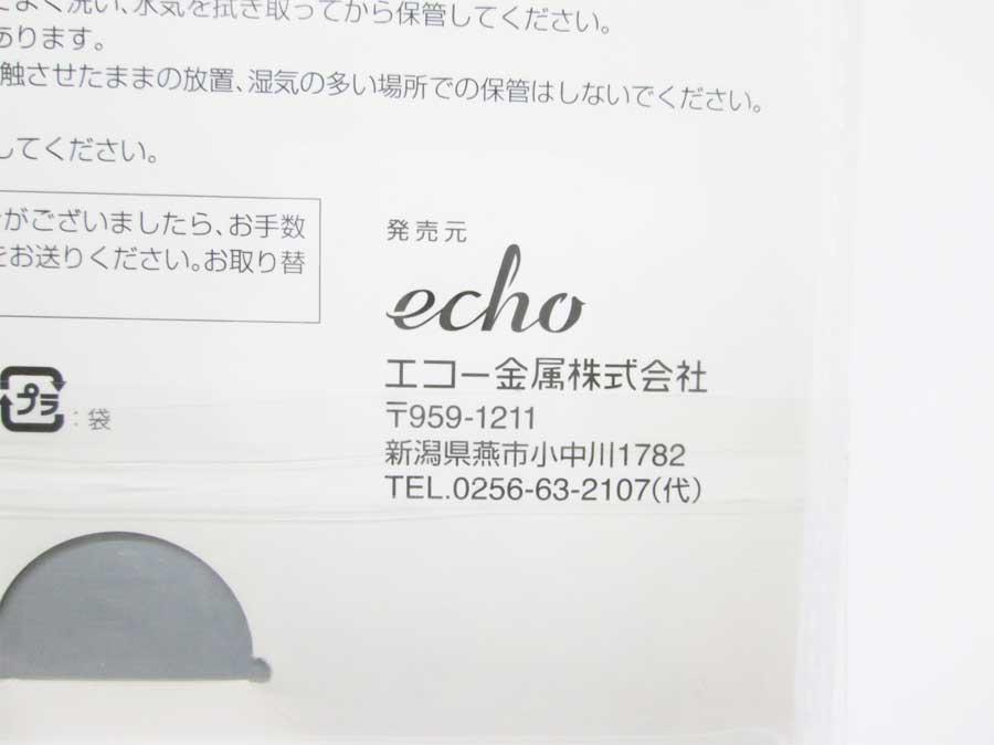 キャンドゥ 折りたたみ式ミニコンロ パッケージ アップ2