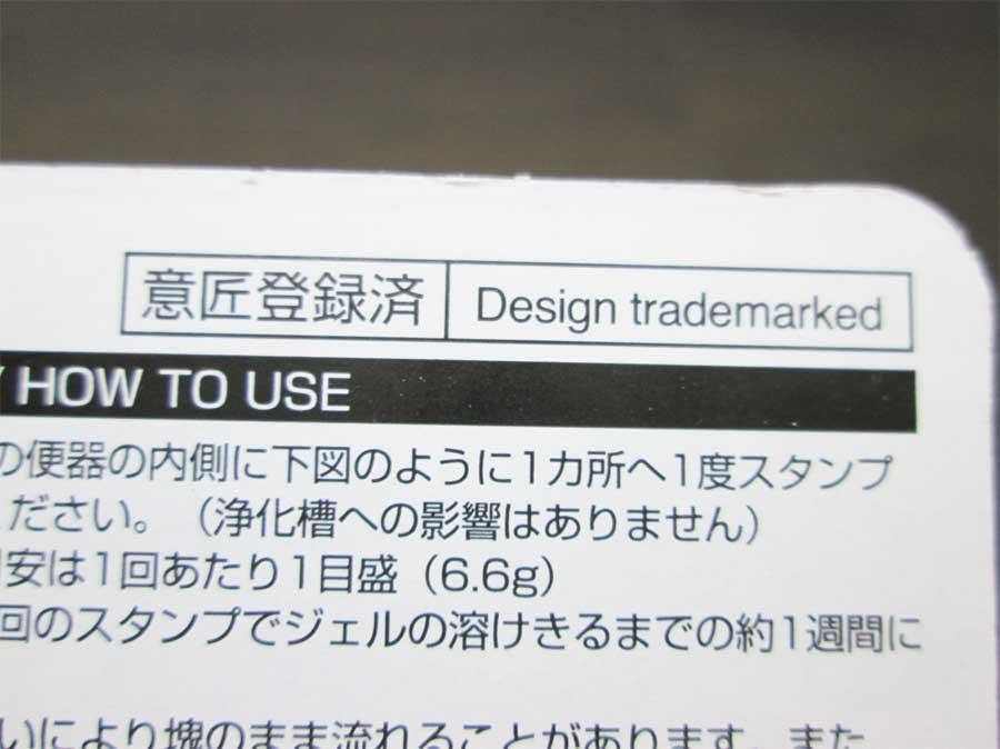 ダイソー 香りのトイレスタンプ式洗浄剤 パッケージ アップ3