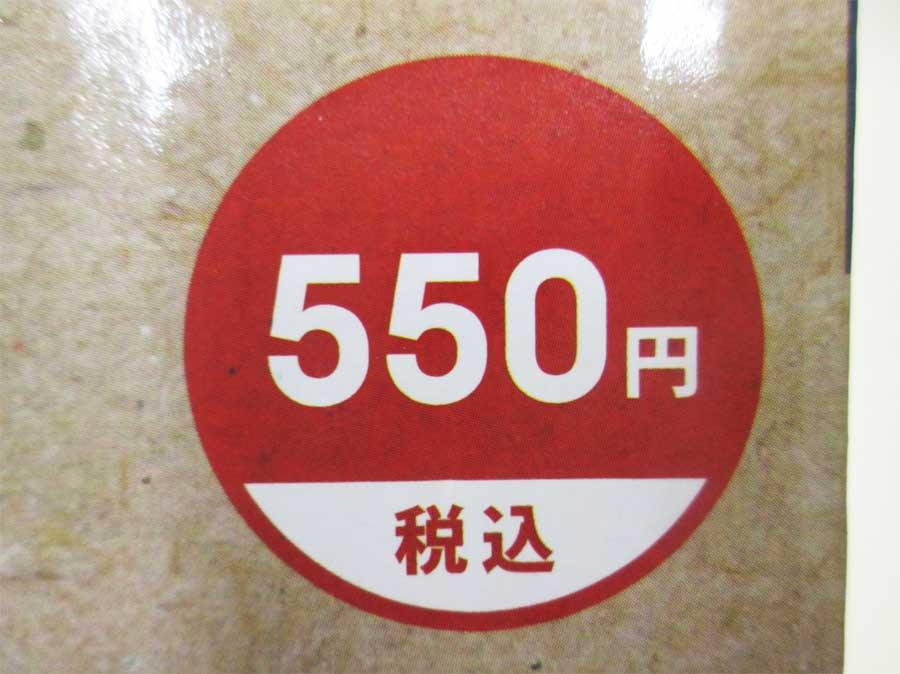 ダイソー 36COB ランタン BIG パッケージアップ2