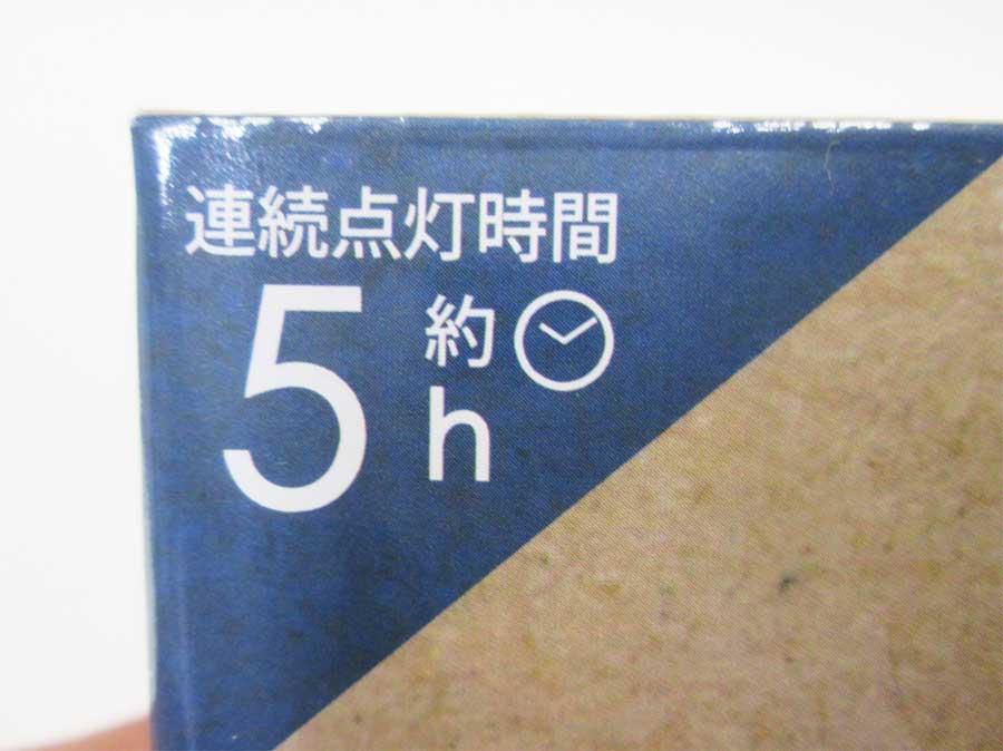 ダイソー 36COB ランタン BIG パッケージアップ6