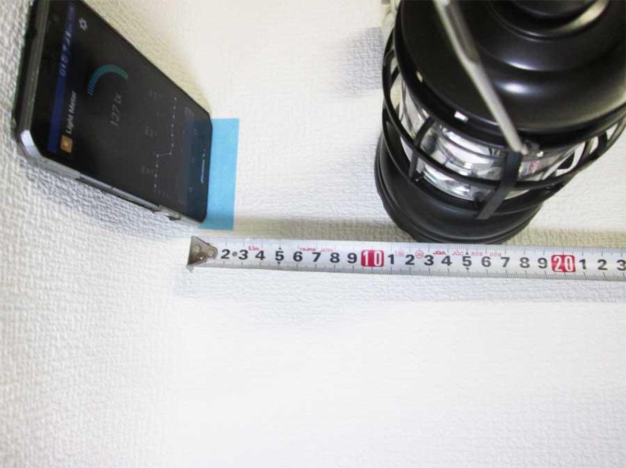 ダイソー 36COB ランタン BIG 検証3