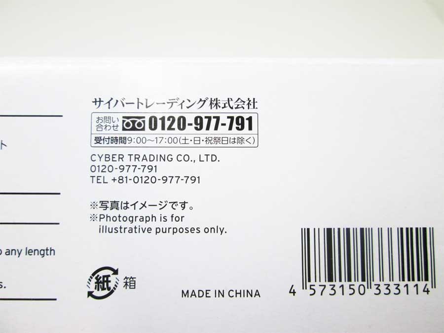 ダイソー 抗菌カッティングシート パッケージアップ2